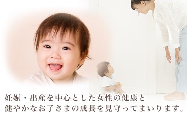 大阪府の産婦人科(大阪の産婦人科・大阪府のレ …
